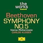 Wiener Philharmoniker Beethoven: Symphony No.5