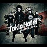 Tokio Hotel Übers Ende Der Welt (2-Track International Version)