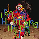 Björk Earth Intruders (Lexx Remix)