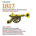 Antal Dorati Tchaikovsky 1812 Festival Overture