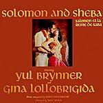 Big Tiny Little Solomon And Sheba