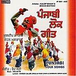Kuldip Manak Punjabi Folk Songs