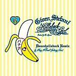 Gwen Stefani Hollaback Girl (Dancehollaback Remix)