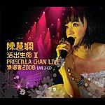 Priscilla Chan Priscilla Chan Live 2008 (2 Cd)