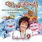 Carike Keuzenkamp Carike, Ghoempie & Ghoeghoe Kuier Saam In Bybelland