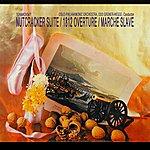 Oslo Philharmonic Orchestra Nutcracker Suite, 1812 Overture & Marche Suite
