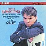Dmitri Hvorostovsky Dmitri Hvorostovsky: Tchaikovsky & Verdi Arias