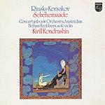 Royal Concertgebouw Orchestra Rimsky-Korsakov: Scheherazade