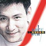 Zhang Xue You Qing Ge Sui Yue Jing Xuan (24 Bit)