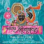 Ashit Desai Vhala Shreenathji