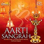 Ravindra Sathe Aarti Sangrah