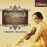 Lalgudi G. Jayaraman Bodakam Manodharma Sangeetham