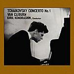 Van Cliburn Pyotr Ilyich Tchaikovsky Piano Concerto No. 1