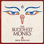 The Buddhist Monks Sakya Tashi Ling (English Version)