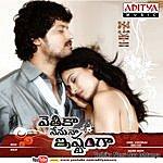 Malik Vethika Nenu Naa Ishtanga (Original Motion Picture Soundtrack)