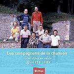 Les Compagnons De La Chanson Heritage - Ce N'est Pas Un Adieu - Philips (1979-1983)