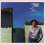 Carlos Cano El Gallo De Morón