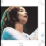 Björk Debut - Live (Non Eu Version)