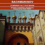 Detroit Symphony Orchestra Rachmaninov Symphony No 2