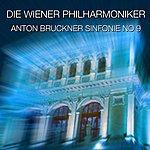 Wiener Philharmoniker Der Rosenkavalier