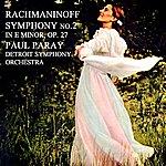 Detroit Symphony Orchestra Rachmaninoff Symphony No. 2