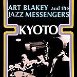 Art Blakey Kyoto