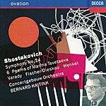Julia Varady Shostakovich: Symphony No.14; Six Poems Of Marina Tsvetaeva