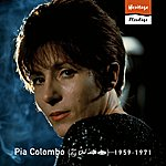 Pia Colombo Heritage - Florilège - Philips / Festival / Disc'az / Bam (1959-1971)