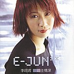 Linda Lee E-Jun's Love Song I