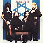 Army Of Lovers Israelism