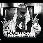 Chamillionaire Ridin' (Int'l Maxienhanced)