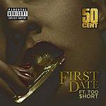 50 Cent First Date