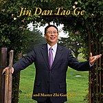 DR Jin Dan Tao Ge