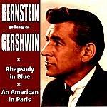Leonard Bernstein Bernstein Plays Gershwin