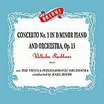 Wilhelm Backhaus Brahms Concerto No 1