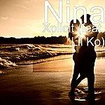 Nina Xplicit (Feat. Lil Ko)