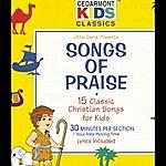 Cedarmont Kids Songs Of Praise
