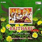 Ramkumar Chatterjee Baithaki - Vol - 1 - Raag