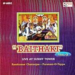 Ramkumar Chatterjee Baithaki - Vol - 3 - Hashyarashathak