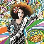 Gloria Estefan Miss Little Havana