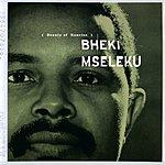 Bheki Mseleku Beauty Of Sunrise