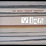 Vian The Great Korean Songbook