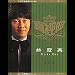 Ricky Hui Zhen Jin Dian - Ricky Hui