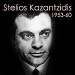 Stelios Kazantzidis 1953-60
