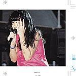 Björk Post - Live (Non Eu Version)