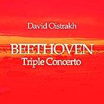 David Oistrakh Beethoven Triple Concerto