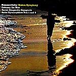 Boston Symphony Orchestra Debussy La Mer