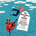 Gene Kelly An American In Paris