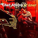 Chet Atkins Chet Atkins At Home