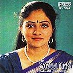 S. Sowmya Carnatic Vocal - S.Sowmya